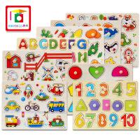 【限时抢】数字字母手抓板拼板儿童宝宝木制木质拼图益智玩具小硕士