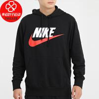 Nike耐克卫衣男2020秋季新款连帽上衣休闲外套运动男装CZ9129-010