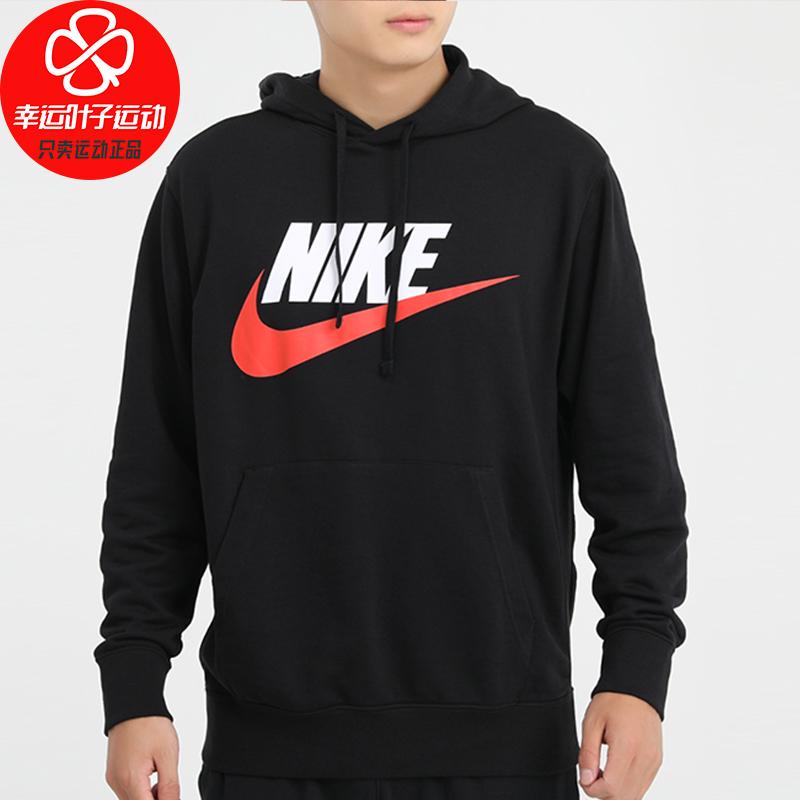 Nike耐克卫衣男2020秋季新款连帽上衣休闲外套运动男装CZ9129-010 偏大一码,宽松款,连帽设计搭配可调节抽绳