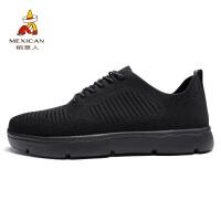 稻草人男鞋板鞋2018夏季新款正品休闲鞋男士学生运动鞋男滑板鞋子