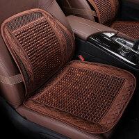 汽车坐垫夏季木珠单个片凉垫透气车垫子三件套四季通用车座垫凉席