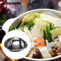 法克曼不锈钢汤勺/火锅汤勺/隔热防烫5012081