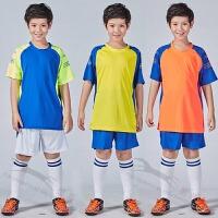 光板儿童足球服套装男短袖小孩学生少儿足球训练服男童足球衣定制