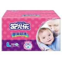 [当当自营]安儿乐 干爽超薄婴儿纸尿裤(电商渠道*)L112+12片(适合体重9kg -14kg)
