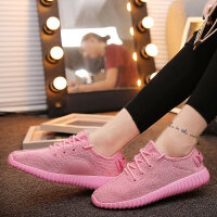 路屋2016韩版夏季运动鞋女跑步鞋单鞋透气女士板鞋低帮帆布鞋椰子潮鞋休闲鞋糖果色
