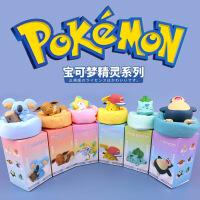 精灵宝可梦小精灵宠物蛋公仔皮卡丘大侦探神奇宝贝玩具变形球儿童礼物