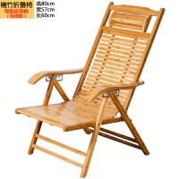 凉椅躺椅午休折叠椅阳台竹摇椅老人午休椅靠椅实木摇摇椅懒人椅 均码