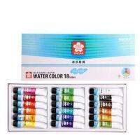 樱花18色水彩颜料 XWCW18 水彩画颜料12ML