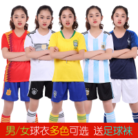 儿童短袖足球服套装小女孩子中国阿根廷巴西队服男足球衣小童球服 10号郑智
