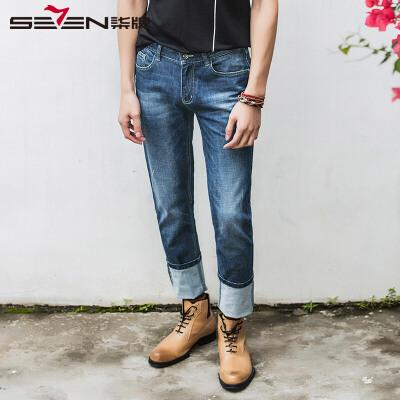 柒牌牛仔裤男士时尚休闲百搭牛仔裤牛仔长裤子男