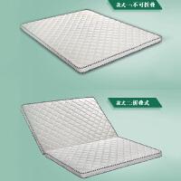 3E椰梦维无胶椰棕床垫3D棕榈垫子学生天然环保棕垫订做 1 其他