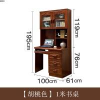 实木书桌书柜书架一体直角组合用台式电脑桌办公桌书房具套装 是