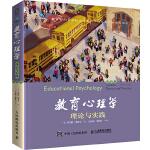 教育心理�W:理��c���`(第10版,中文版)