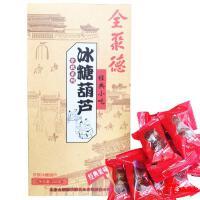 全聚德-京致冰糖葫芦245克/盒
