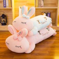 兔子毛绒公仔可爱玩具睡觉抱枕韩国萌布娃娃儿童玩偶生日礼物女孩