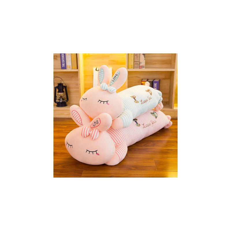 兔子毛绒公仔可爱玩具睡觉抱枕韩国萌布娃娃儿童玩偶生日礼物女孩 带拉链 手感好