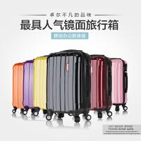 【全国包邮支持礼品卡】20寸 USO品牌 旅行箱 行李箱 拉杆箱 登机箱A13-耐压抗摔ABS+PC材质 静音万向轮可