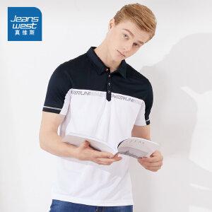 [尾品汇价:57.9元,20日10点-25日10点]真维斯男装 夏装 休闲舒适驳幅短袖Polo衫T恤
