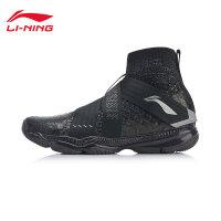 李宁羽毛球鞋男鞋新款Ranger4.0云减震一体织高帮男士专业运动鞋
