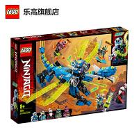【当当自营】LEGO乐高积木 幻影忍者 Ninjago系列 71711 2020年1月新品8岁+ 杰的二次元神龙