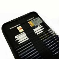 马利8件套素描铅笔套装初学者折叠笔袋套装美术绘画绘图用工具炭笔橡皮马利铅笔素描套装延长器