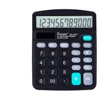计算器办公财务专用12位计算机语音大按键学生用可爱计算器