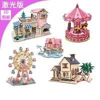 3DIY木质立体拼图木制3d立体拼图模型拼装儿童益智diy玩具男女生房子建筑别墅成人礼物