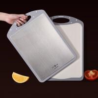 德国304双面菜板不锈钢多功能菜板 塑料加厚水果砧板擀面案板