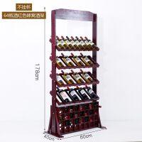 欧式实木红酒架摆件酒柜木质葡萄酒瓶展示架陈列柜落地酒