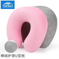 Topsky充气U型枕旅行枕便携吹气枕午睡枕脖子枕头护颈枕火车靠枕