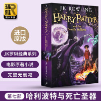 哈利波特与死亡圣器 英文原版小说 Harry Potter and the Deathly Hallows 哈利波特7