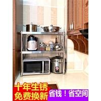 厨房两层置物架2层微波炉架烤箱架子双层不锈钢家用灶台放锅收纳