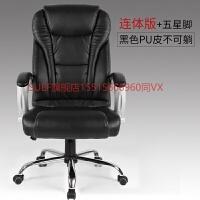 老板椅家用电脑椅可躺座椅靠背舒适转椅简约办公室椅子