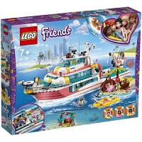 【当当自营】LEGO乐高积木好朋友Friends系列41381 7岁+海上爱心救援船