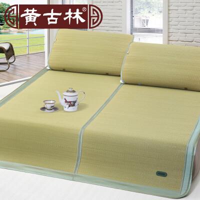 [当当自营]黄古林海绵草席1.5米床折叠三件套双人床席子加厚夏季凉席中华老字号 宽度1.5米床,此产品为三件套