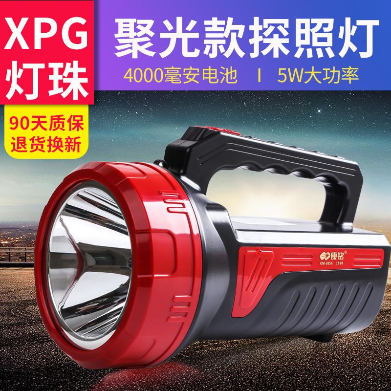 LED手电筒强光可充电氙气灯探照灯户外超亮3000远射程手提灯 品质保证 售后无忧 支持货到付款