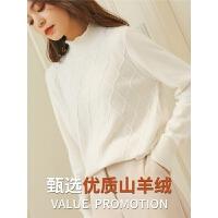 羊绒衫女套头短款打底衫修身菱形厚羊毛衫半高领