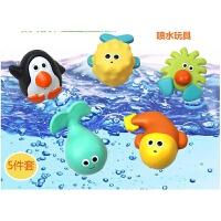 洗澡5件套 洗澡玩具喷水戏水玩具