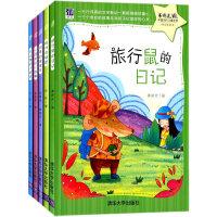 紫荆花中国当代儿童文学原创桥梁书第二辑下(套装共5册)