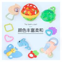 儿童益智摇铃 宝宝早教牙胶手摇铃 婴幼儿手抓球11件套装玩具