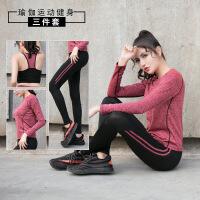 2018新款瑜伽服套装女吸汗透气速干瑜伽服健身房修身长袖三件套