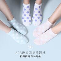 [到手价:24.9元]一包3双 真维斯女装 夏装 休闲简约时尚短袜