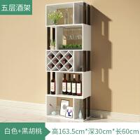 玄关柜酒柜隔断柜现代简约展示柜客厅酒架红酒落地式置物架家用