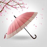 物有物语 雨伞 24骨洛樱粉晴雨伞雨具拒水长柄创意樱花伞女士超大伞家居日用品 太阳伞