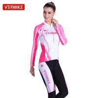 女士春夏秋季长袖骑行服套装 排汗透气修身自行车服
