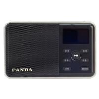 【当当自营】 熊猫/PANDA DS-131 数码音响播放器 插卡音箱 立体声收音机 银色