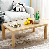 茶几宜家家居客厅茶桌茶台小户型长方形桌子方桌旗舰家具店