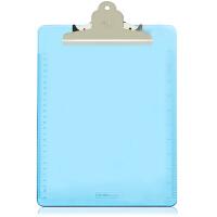 得力9252板夹 书写文件夹板垫板双色板夹阅读架 办公 多规格