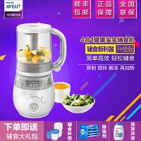 新安怡4合1健康婴儿辅食机 全新升级蒸煮搅拌一体机 SCF875/03
