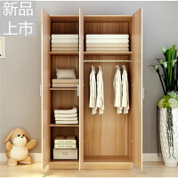 板式衣柜简约现代经济型木质衣厨卧室大衣柜24门组装柜子定制